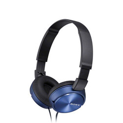 Folding Headphones Blue