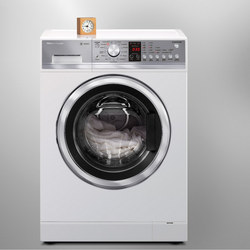9kg 1400 Spin Freestanding Washing White