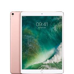10.5-inch iPad Pro Wi-Fi 64GB Gold