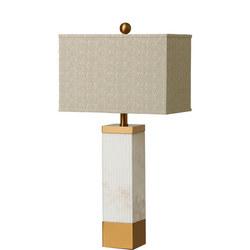 Arriba Lamp
