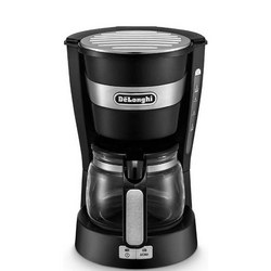 Active Filter Coffee Machine