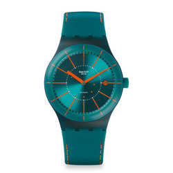 Sistem Watch Green