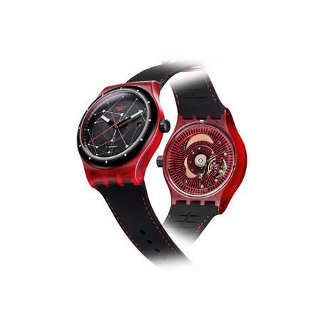 Sistem 51 Red Watch