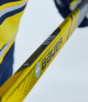 Bauer Official Site Hockey Equipment For Players And Goalies