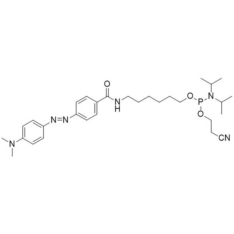 DABCYL Amidite (N-DABCYL-6-Aminohexyl Amidite)