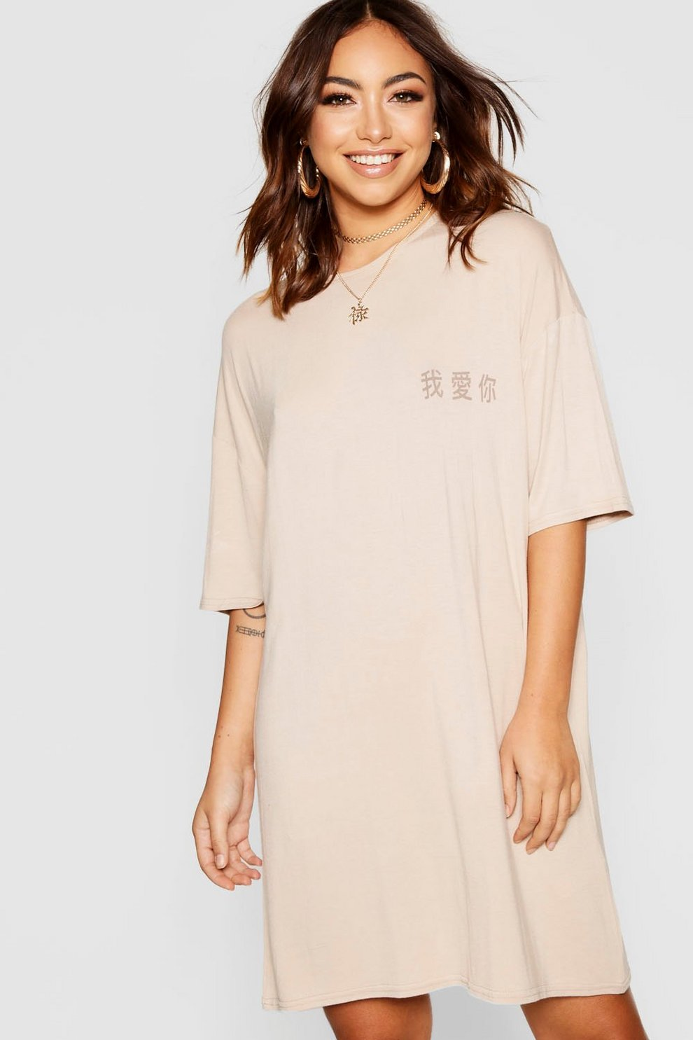 27a829349e1d Mini Chinese Slogan Oversized T-Shirt Dress