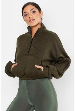 Khaki Zip Front Oversized High Neck Sweat