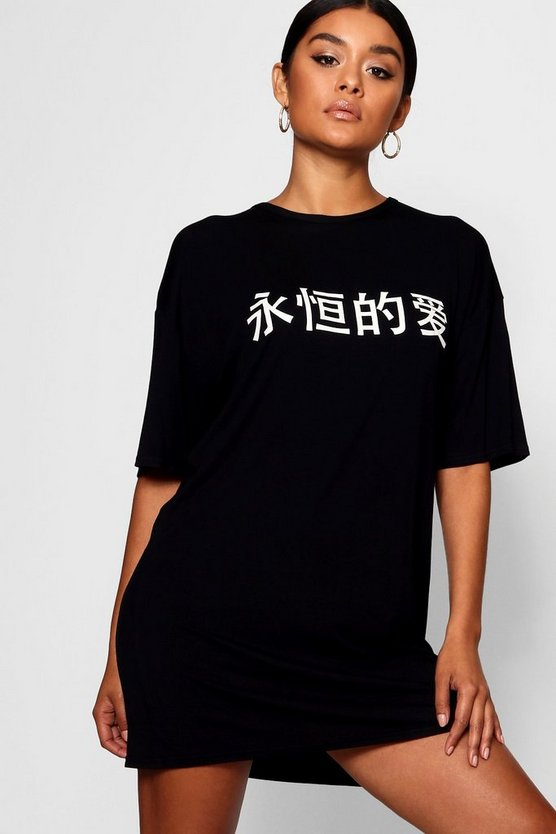 Womens Black Japanese Slogan Oversized T Shirt Dress