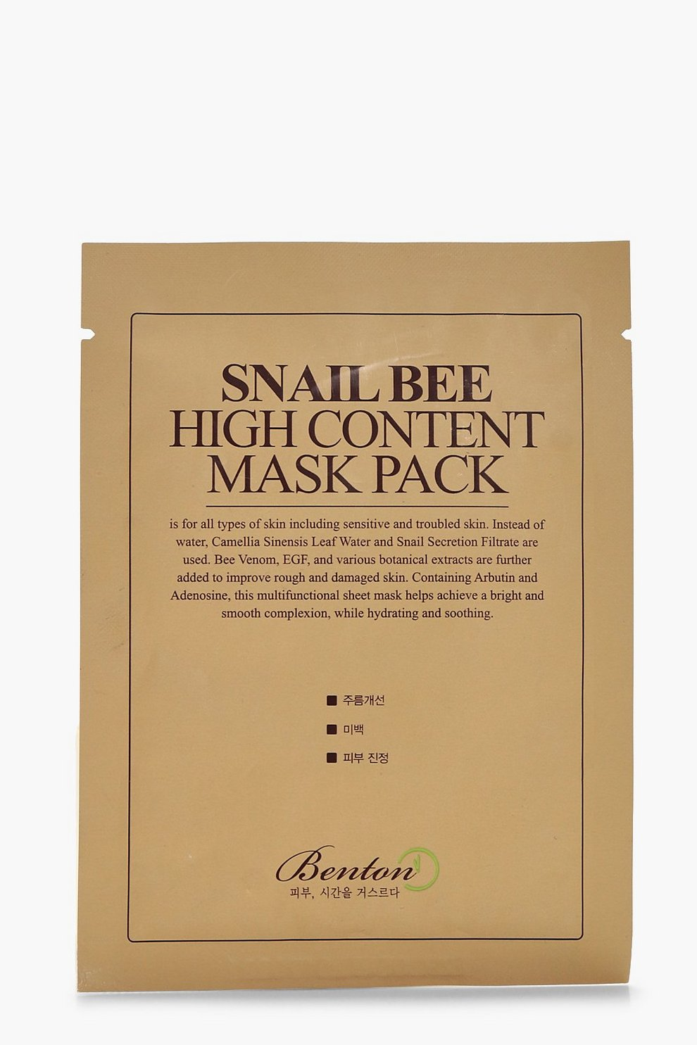 Beruhigende Gesichtsmaske Mit Bienengift Boohoo