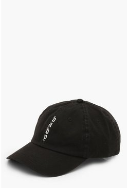 Baby Slogan Cap , Black
