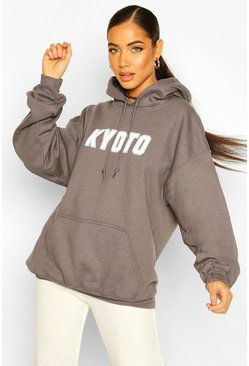 Charcoal Oversized Kyoto Graphic Hoody
