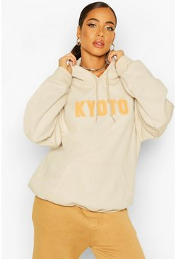 Ecru Oversized Kyoto Graphic Hoody