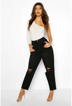 Black High Rise Balloon Distressed Fit Jean