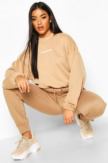 Camel Micro Print High Neck Sweat