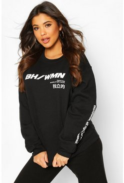 Black Woman Graphic Oversized Sweatshirt