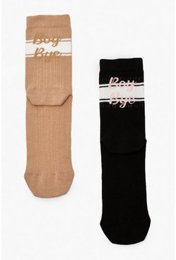 Multi 2 Pack Boy Bye Ankle Socks