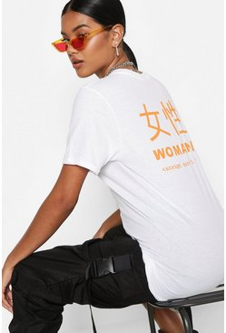 Womens White Woman Symbol Back Print Graphic Slogan T-Shirt