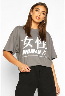 Grey Woman Symbol Graphic Print T-Shirt
