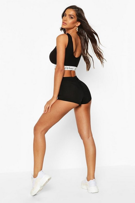 Ruched Bum Booty Boosting Cycling Shorts