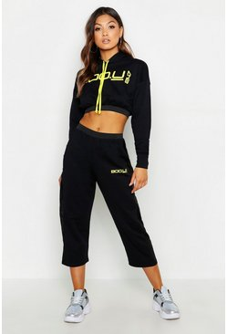 Womens Black Boo U 247 Cropped Jogger With Mesh Panel