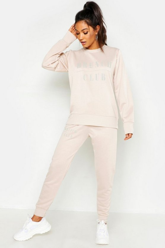 Womens Ecru Mix & Match Brunch Club Lounge Jogger