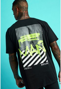 Mens Black Oversized MAN Graffiti Paris Print T-Shirt