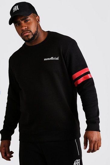 Mens Black Big & Tall MAN Official Stripe Detail Sweater