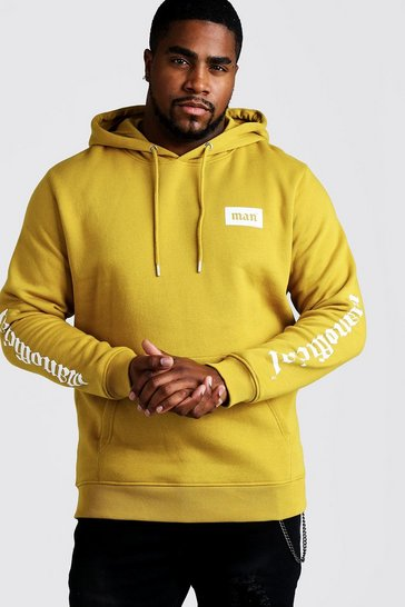 Mens Mustard Big & Tall MAN Official Hoodie