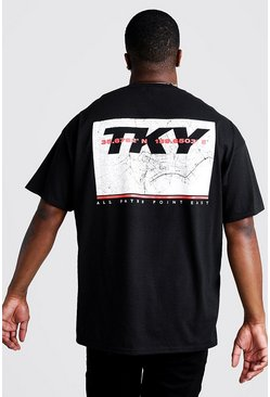 Mens Black Big & Tall Back TKY Print T-Shirt