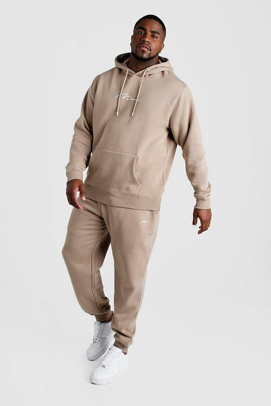 Mens Taupe Big and Tall MAN Script Hooded Tracksuit
