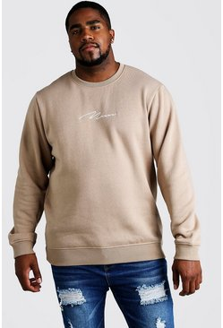 Mens Taupe Big and Tall MAN Script Sweater