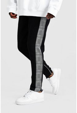 Black MAN Signature Jacquard Side Panel Zip Joggers