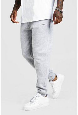 Mens Grey MAN Signature Loose Fit Jogger