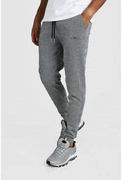 Mens Grey MAN Signature Jacquard Tapered Jogger