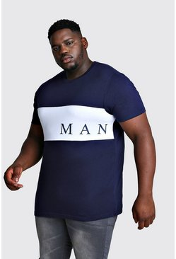 Navy Big And Tall MAN Contrast Panel T-Shirt