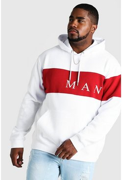 Mens White Big And Tall MAN Contrast Panel Hoodie