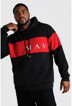 Mens Black Big And Tall MAN Contrast Panel Hoodie