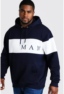 Mens Navy Big And Tall MAN Contrast Panel Hoodie