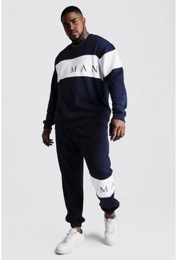 Navy Big And Tall MAN Contrast Panel Tracksuit