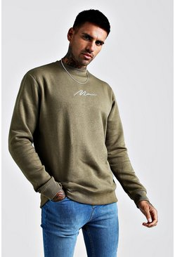 Mens Khaki MAN Signature Crew Neck Fleece Sweatshirt