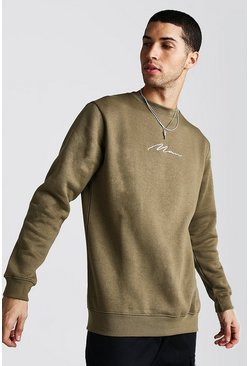 Mens Khaki MAN Signature Longline Fleece Sweatshirt