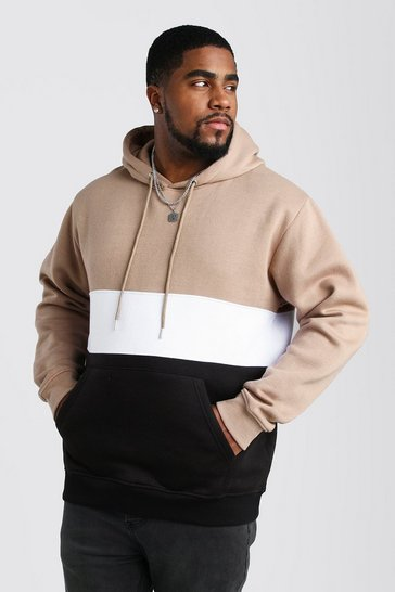Mens Taupe Big And Tall Colour Block Over The Head Hoodie