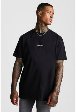Oversized Trending Slogan T-Shirt, Black, МУЖСКОЕ