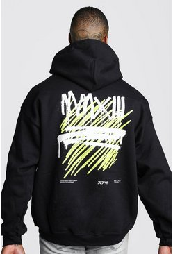 Oversized MAN Graffiti MMXIII Back Print Hoodie, Black, HOMBRE