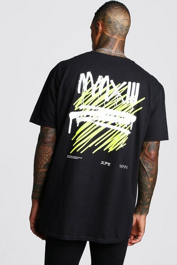 Mens Black Oversized MAN Graffiti MMXIII Back Print T-Shirt