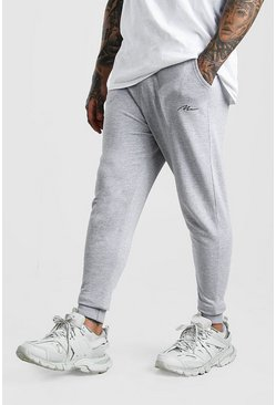 Grey MAN Signature Drop Crotch Jogger