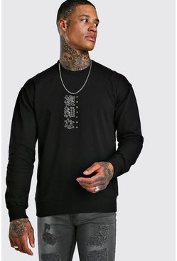 Complex Print Regular Sweatshirt, Black