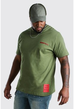 Khaki Big And Tall MAN Official Camo Print T-Shirt