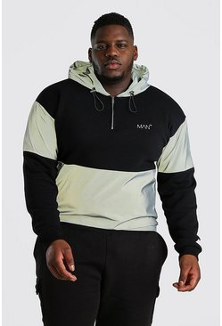 Black Big And Tall Reflective Panel Zip Hoodie