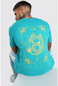 Teal Oversized Dragon Back Print T-Shirt